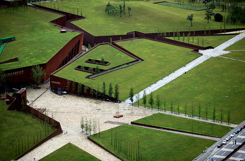 Earthquake Memorial Museums