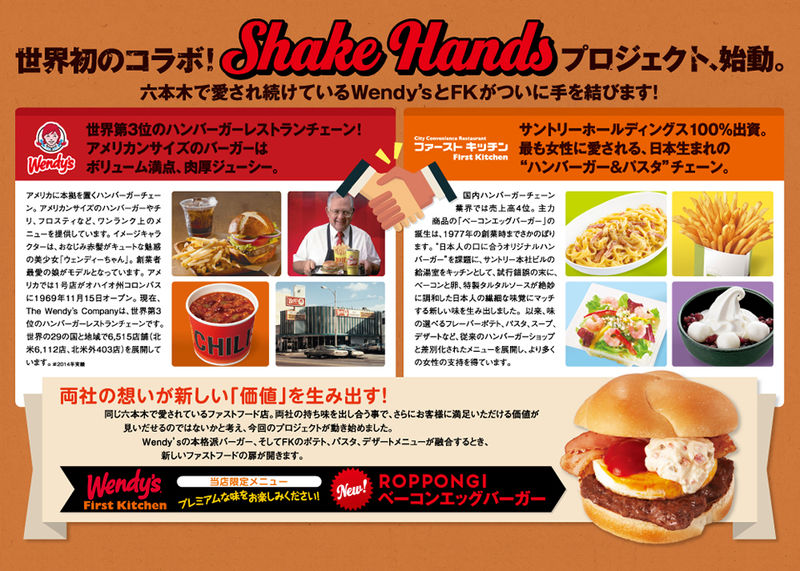 Japanese Fast Food Concepts