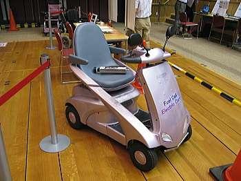 Alternate Fuel Wheelchairs