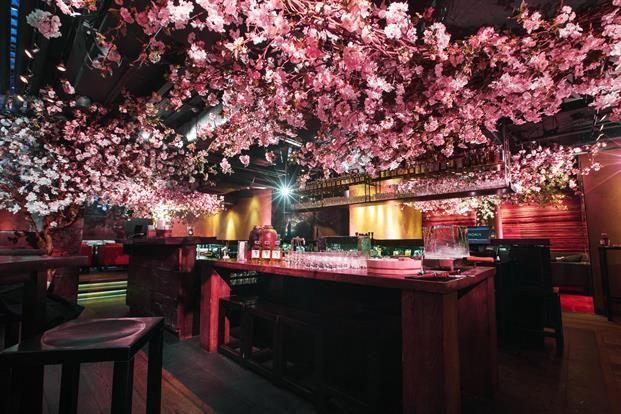 Cherry Blossom Bars