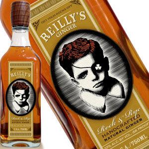 Ruffian Ginger Whiskeys