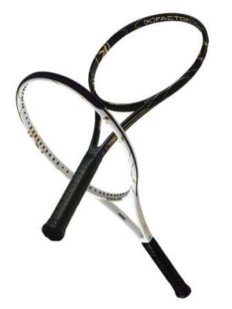 Gold Tennis Rackets For Charity