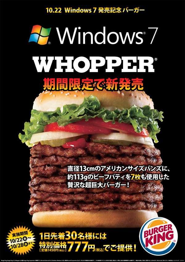 Seven-Patty Burgers
