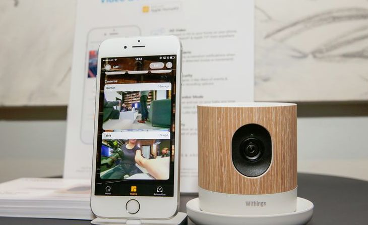 Live-Streaming Home Monitors