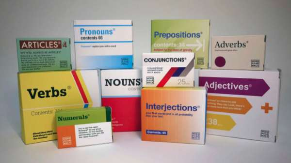 Pharmaceutical Pronoun Exhibits