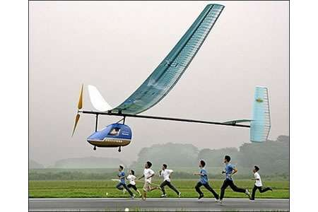 Worlds First AA Battery Powered Plane