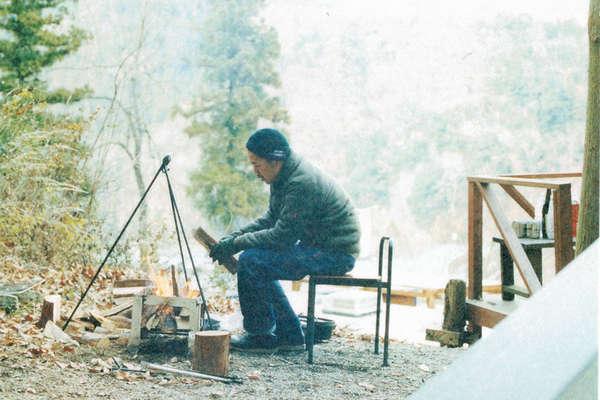 Woodland Militant Outerwear