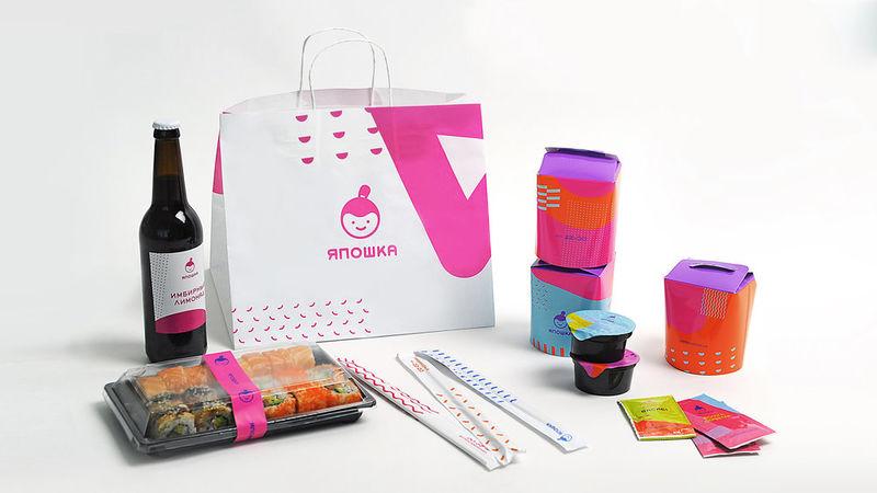 Vibrant Japanese Restaurant Branding