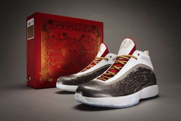 Chinese Zodiac Kicks