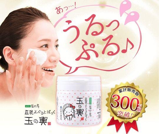 Dairy Alternative Skin Care
