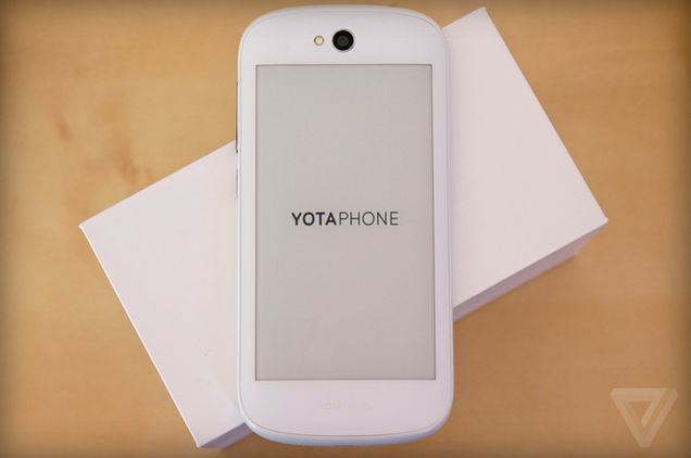 Improved Dual-Screen Phones