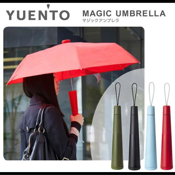 Drip-Sealing Umbrellas