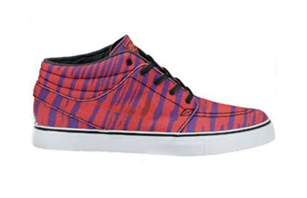 Zebra-Splashed Skate Shoes