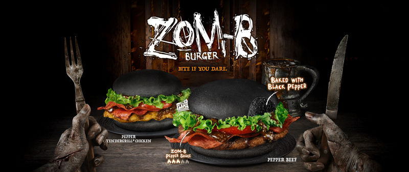 Zombie-Inspired Burger Buns
