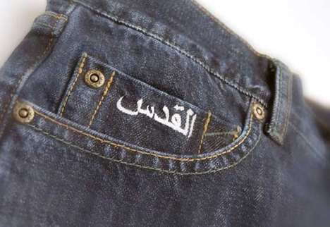 Italian Co. Designs Jeans for Muslims