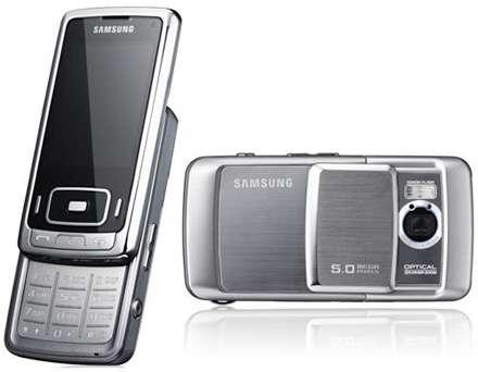 First Real Phone/Camera Hybrid: Samsung G800 Slider
