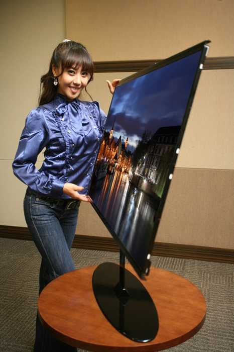 14.6 mm Thick Screen