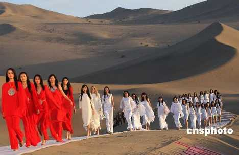 Fashion Show in the Desert - Pierre Cardin in Dunhuang Desert