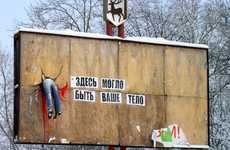 People-Hanging Campaigns - Don't Drink and Drive Billboards in Russia are Bloody Gruesome