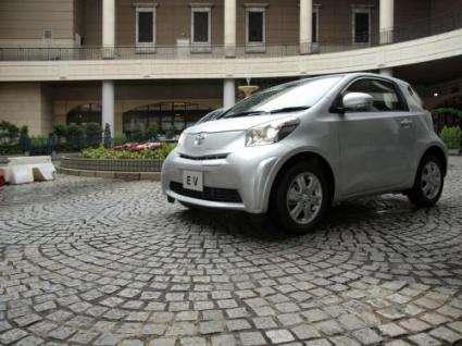 Mini Eco Cars