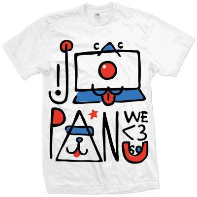 Cool Cats Donates Money Through Their 'Japan We Heart U So' Tee
