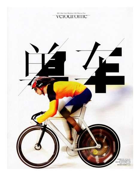 Fashion-Forward Cyclist Gear