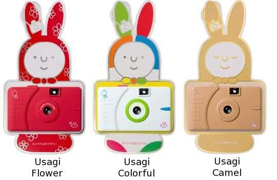 Adorable Cartoon Cameras Superheadz Wide Lens Camera Series