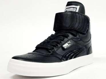 Sky-High Street Sneakers