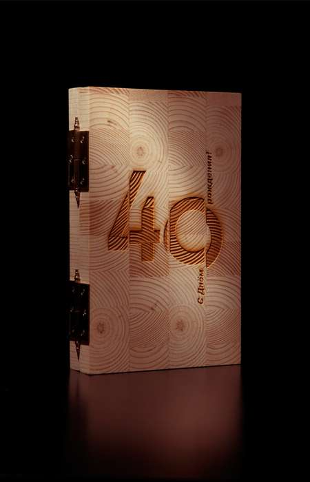 Ancient Arboreal Cards - This Card for Contek Design's 40th Anniversary is Amazingly Creative