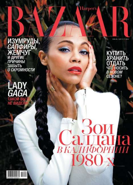 The Zoe Saldana Harper's Bazaar Russia Photo Shoot is Stunning