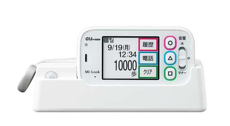 Senior GPS Monitors