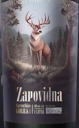Wondrous Wildlife Branding