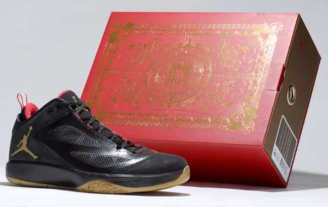 Astronomical B-Ball Kicks - The Year of the Rabbit 2011 Sneakers Bring an Asian Flair to Footwear