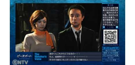 NTV's Piece Vote is a User-Propelled Mystery Drama