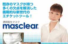 Translucent Face Covers - Masclear Makes Wearing Protective Masks Look Less Intimidating
