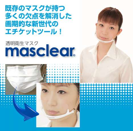 Translucent Face Covers