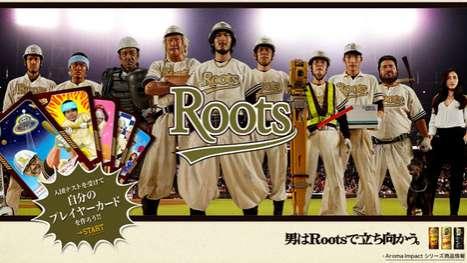 Baseball Megastar Marketing