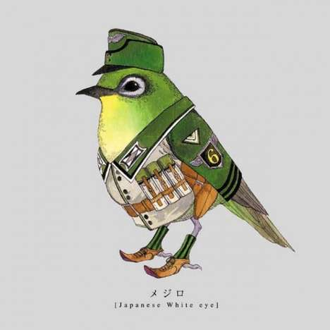 The Sato 'Torigun' bird drawings are impressively dressed