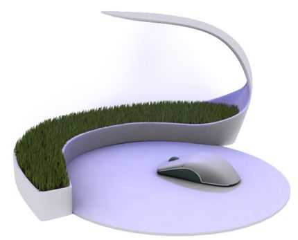 Garden On Your Desktop - The Sensory Lamp Concept