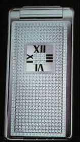 $94,000 Diamond-Studded Cell Phone