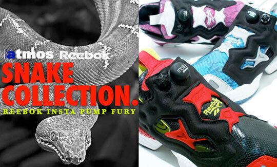 29 Rockin' Reebok Innovations