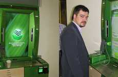 Lie-Detecting ATMs - The New Sberbank ATM is Designed to Combat Consumer Credit Fraud