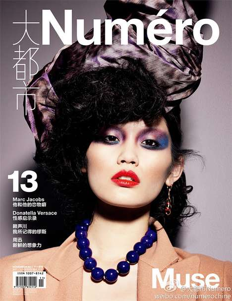 The Ming Xi for Numero China #13 November 2011 Shoot is Exotic and Lovely
