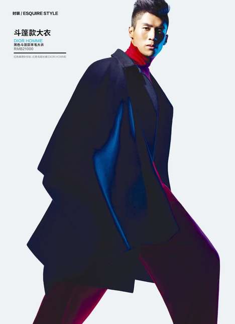 Luxe Layered Menswear - The Wang Zhe & Ai Qi for Esquire China Editorial Features a Rich Wardrobe