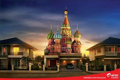 Exotic Home Destination Ads