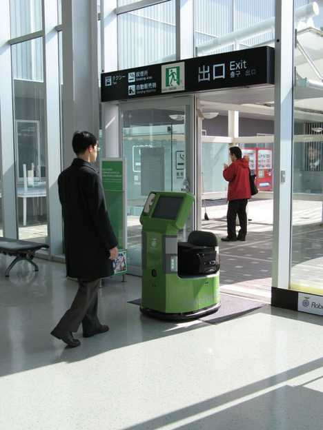 Japanese Robot Carries Luggage - RoboPorter at Kita Kyushu Airport