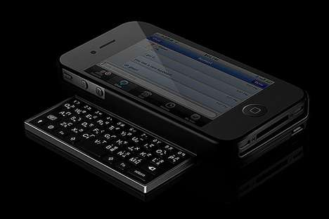 Slimmed-Down Smartphone Keypads