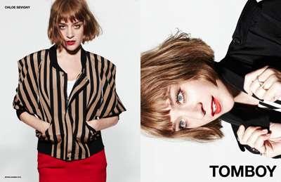 Boyish Style Icon Campaigns