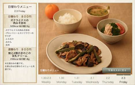 Interactive Health Dining - Tanita Shokudo Restaurant Gives Patrons Tools to Make Smart Choices