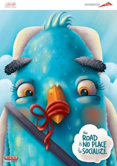 Muzzled Internet Icon Ads